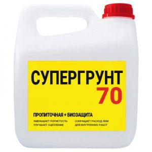 супергрунт 70