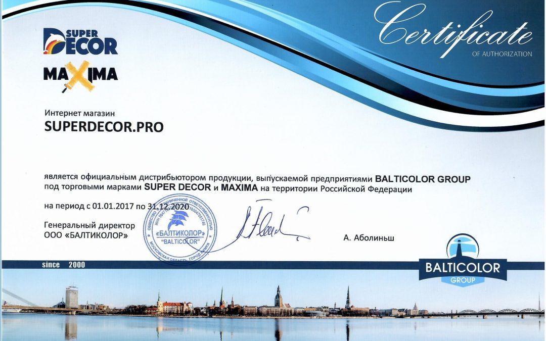 Сертификат дистрибьютора от Balticolor Group